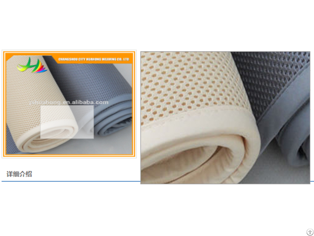 Mat Breathable Mattress 3d Air Sandwich Fabric