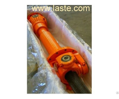 Sell Universal Joint Shaft