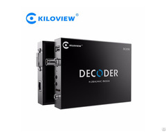Dc230 Ip To Sdi Hdmi Vga Video Decoder