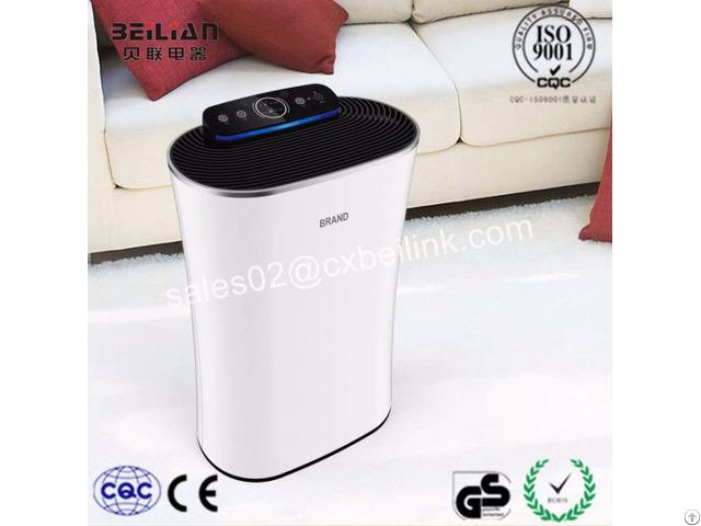 Air Purifier From Cixi Beilian