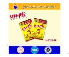 Halal Compound Seasoning Chicken Flavour Stock Powder