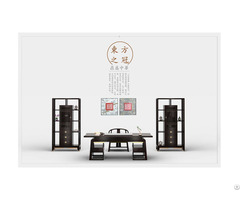 Chinese Style Office Furniture