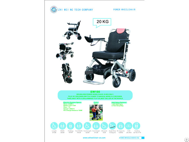 Compact Travel Electric Wheelchair