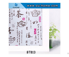 Ouhome Privacy Frost Sticker Pvc Frosted Window Glass Film