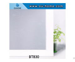 Ouhome Frosted Glass Stickers Cover Decorative Window Films