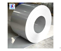 Most Affordable Stainless Steel Strip