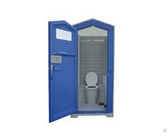 Mobile Flushing Toilet