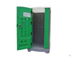 Portable Shower Room