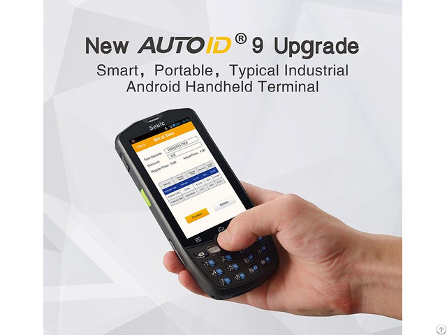 Handheld Terminal For Logistics Express Autoid 9