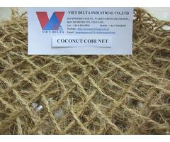 Coir Net Uses