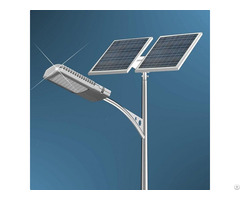 40w Solar Led Street Light Completed System