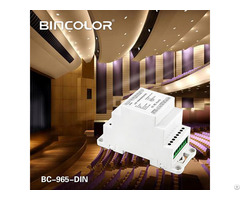 Din Rail 5ch Power Repeater