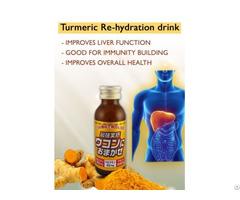 Turmeric Rehydration Antihangover Drink