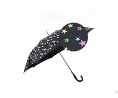 Rst New Fashion Style Auto Open Colorful Star Design Change Color When Wet Umbrella