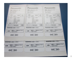 Labels Barcode Electrical Stickers 50μpolyester Self Adhesive
