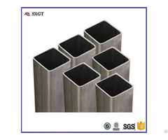 Ms Square Steel Tube With High Quality Made In China