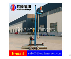 4kw Collapsible Electric Water Well Drilling Rig