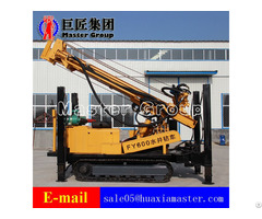 Fy600 Crawlerpneumatic Drilling Rig