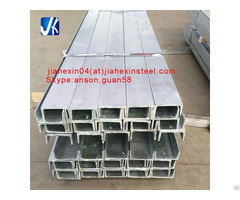 Hot Dipped Galvanized Steel U Channel