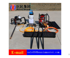 Bxz 1 Portable Backpack Core Drilling Rig Operated By One Pearson