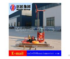 Qz 2a Three Phase Electric Sampling Drilling Machine