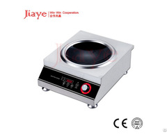 5000w 304 Stainless Steel Commercial Induction Cooker
