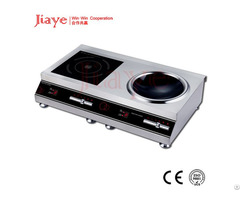 Stainless Steel Body Commercial Induction Cooker Used In Hotel Restaurant
