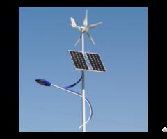 Solar Hybrid Wind Street Lights For Hot Sale
