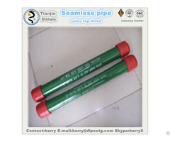 Blank Tubing For 4 1 2 Inch P110 Material Pup Joint
