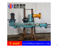 Full Hydraulic Wireline Core Prospection Drilling Rig Equipment Ky 6075 For Metal Mine