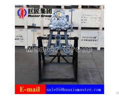 High Quality Simple To Operate Rock Electric Drilling Rig Khyd75