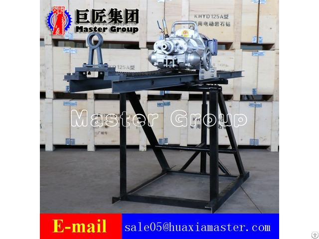 Khyd125 7 5kw Electric Motor Rock Drilling Rig