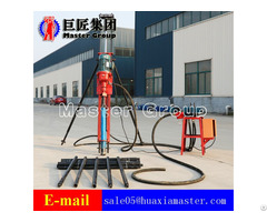 Kqz 70d Gas And Electricity Linkage Dth Portable Drilling Rig