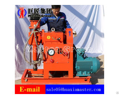 Coal Mining Rock Drill Grouting Reinforcement Drilling Rig For Sale