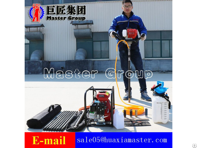 China High Quality Backpack Portable Drill Rig Bxz 1 For Sale