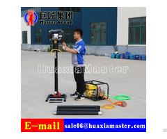 Bxz 2l Vertical Small Drilling Rig Machine