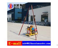 Yqz 50b 50 Meter Hydraulic Drilling Rig