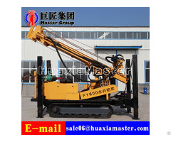 Fy600 Pneumatic Water Well Drilling Rig