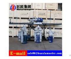 Kqz 70d Air Pressure And Electricity Joint Action Dth Drilling Rig For Mine