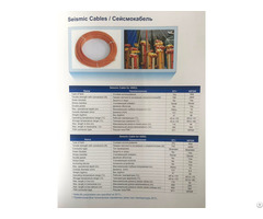 Seismic Cables 408ul