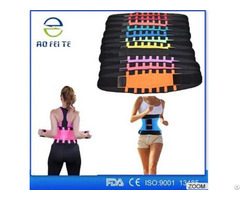 Best Lumbar Back Waist Trimmer Orthopedic Support Belt For Fashion Men And Women