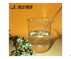 Acryloxyethyltrimethyl Ammonium Chloride Adamquat