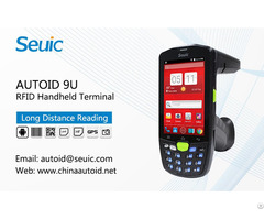 Autoid 9u Warehouse Mobile Data Terminal With Uhf
