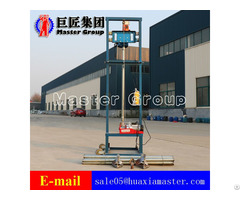 4kw Collapsible Electric Water Well Drilling Machine