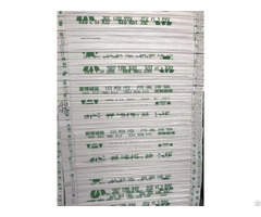 Paper Kt Foam Board