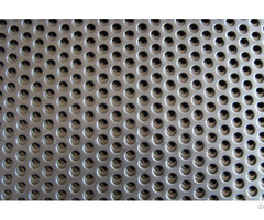 Perforated Punched Metal
