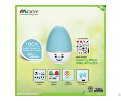 Air Purifier Egg Amazing