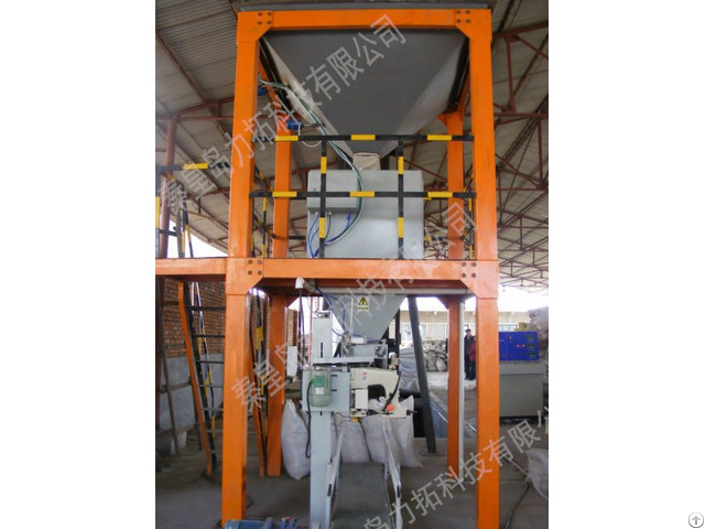 Automated Bulk Blending Fertilizer Production Line