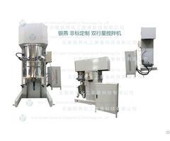 Yinyan 100l Gule Planetary Mixing Machine