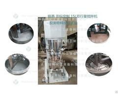 Yinyan Electronic Adhesive Planetary Mixer Machine